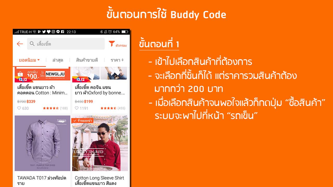 Shopee Buddy Code